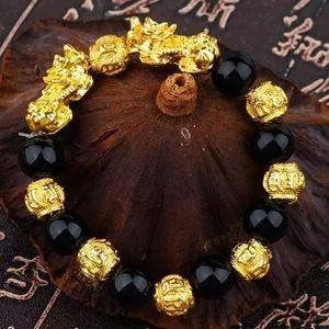 Obsidian Bead bracelet